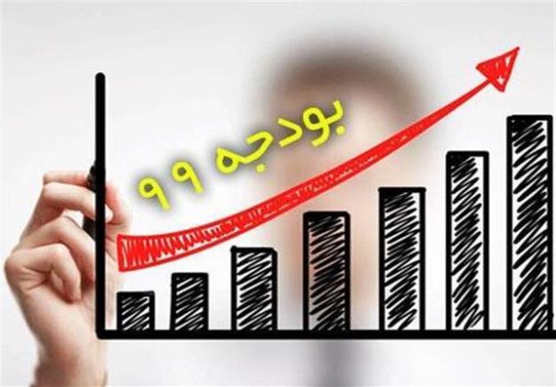 تامین مالی بیش از ۴۲ هزار و ۵۰۰ میلیارد تومانی از محل انتشار اوراق مالی