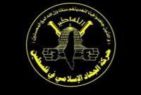 واکنش جهاد به عادی سازی روابط امارات با رژیم صهیونیستی