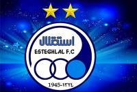 واکنش باشگاه استقلال به استعفای مجیدی