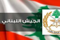 بیانیه ارتش لبنان درباره حادثه درگیری جنوب بیروت