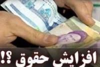 """""""افزایش مجدد حقوق کارگران"""" در مجلس بررسی میشود"""