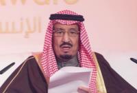 برکناری و بازجویی شماری از مقامات وزارت دفاع سعودی
