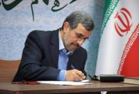 بازنشر/ نامه دکتر احمدی نژاد به رهبر انقلاب و پیشنهادهایی برای اصلاح امور و نحوه مدیریت کشور