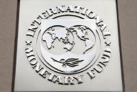 بانک جهانی اعطای وام به لبنان را لغو کرد