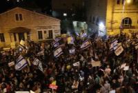 تظاهرات اعتراضی ساکنان سرزمینهای اشغالی علیه نتانیاهو