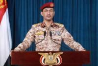 عملیات مشترک موشکی و پهپادی ارتش یمن علیه یک هدف مهم در ریاض