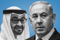 شبکه تلویزیونی اسرائیلی، صلح با امارات را به سخره گرفت