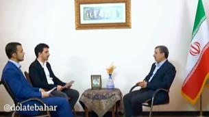گفتگوي متفاوت و تفصيلي نشريه عمران دانشگاه علم و صنعت با دكتر احمدينژاد