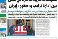 ایران و آمریکا به طور محرمانه در عمان مشغول مذاکره هستند