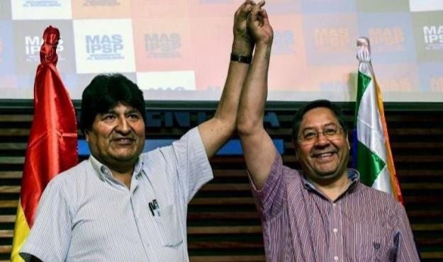 تایید پیروزی 'آرسه' در انتخابات ریاست جمهوری بولیوی