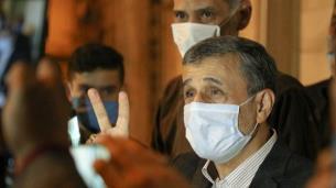 ان شاءالله ۱۴۰۰ تشریف بیاورید/ ما به یک مرد واقعی بنام دکتر احمدی نژاد نیاز داریم...