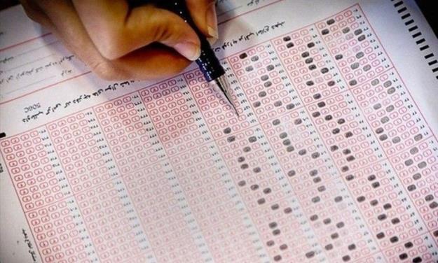 نتایج نهایی کنکور سراسری سال ۹۹ اعلام شد/ ۱۹۰ هزار نفر قبول شدند