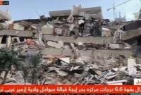 وقوع زلزله 6.6 ریشتری در یونان و ترکیه