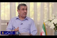 ارزیابی ادعای لغو تحریم تسلیحاتی، واقعیت، ریشهها، دلایل و ابعاد آن در گفتگو با دکتر احمدینژاد