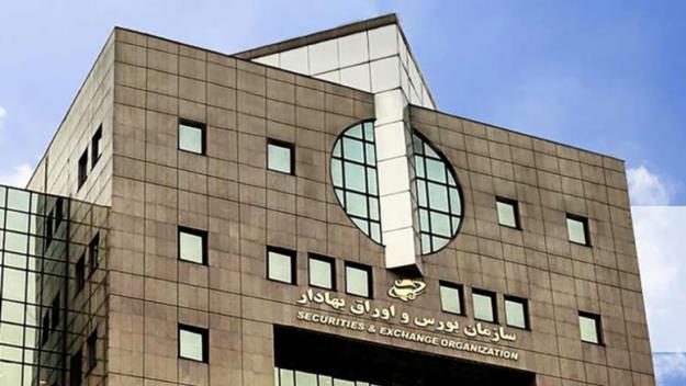 جزئیات دستور رئیس قوه قضاییه برای رسیدگی به پروندههای بازار سرمایه اعلام شد