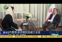 دکتر احمدینژاد: آنچه باید تغییر کند سیاستهای خصمانه آمریکا علیه ایران است + فیلم
