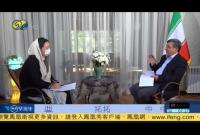دکتر احمدینژاد: ساختن جهان بدون سلاح را ممکن میدانم + فیلم