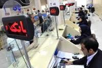 فوت ۱۰۰ کارمند بانک به دلیل کرونا