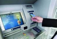 افزایش کارمزد خدمات بانکی از فردا + جدول