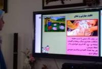 جدول زمانی آموزش تلویزیونی دانشآموزان شنبه یک آذر