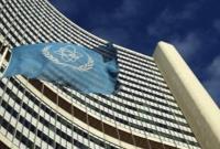 متن کامل گزارش نوامبر آژانس درباره راستی آزمایی برنامه هستهای ایران