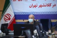 تمدید محدودیتهای تهران تا پایان هفته آینده