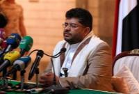 انصارالله از دریافت نامه محرمانه آمریکا در مورد صلح یمن خبر داد