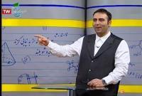 جدول زمانی آموزش تلویزیونی دانشآموزان دوشنبه ۲۴ آذر