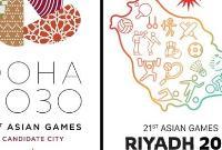 میزبانان بازیهای آسیایی ۲۰۳۰ و ۲۰۳۴ معرفی شدند