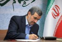 نامه مهم دکتر احمدینژاد به دبیرکل سازمان ملل