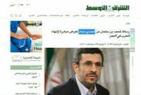 بازتاب مکاتبات دکتر احمدینژاد برای پایان دادن به جنگ یمن در برخی رسانههای جهان