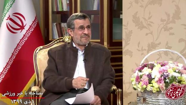 متن کامل مصاحبه دکتر احمدی نژاد با خبر ورزشی