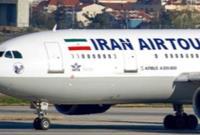 توضیحات «ایران ایرتور» درباره اظهارات نماینده مجلس