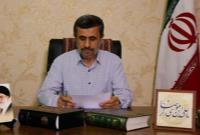 نامه دکتر احمدینژاد به سران کشورهای منطقه برای پیشگیری از وقوع جنگ در خاورمیانه و خلیج فارس