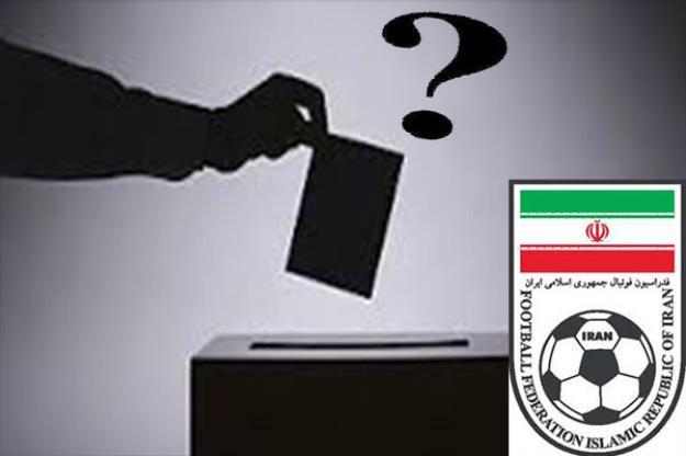 چه کسانی برای حضور در انتخابات فدراسیون فوتبال ثبت کردند؟