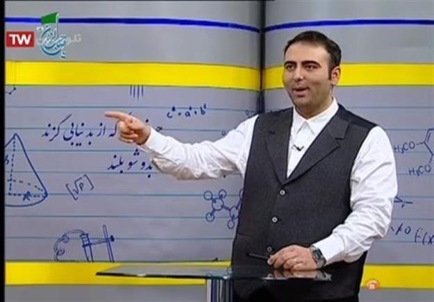 جدول زمانی آموزش تلویزیونی دانشآموزان یکشنبه ۲۱ دی
