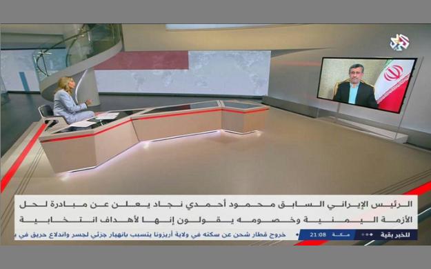 متن کامل مصاحبه دکتر محمود احمدینژاد با شبکه العربی قطر درباره طرح صلح عربستان و یمن+فیلم