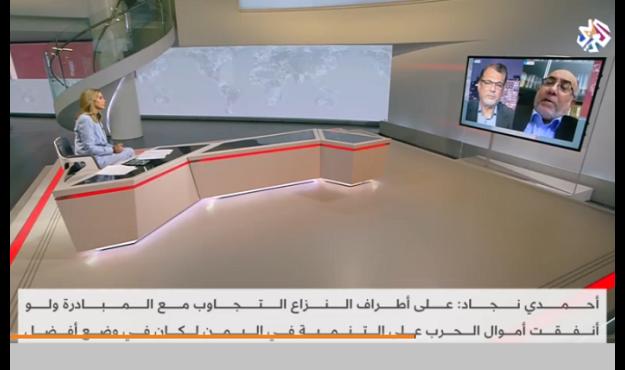 استقبال حوثیهای یمن از ابتکار صلح دکتر احمدی نژاد+فیلم