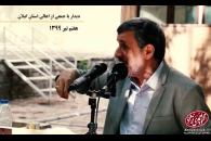 دکتر احمدینژاد: مگر شما مالک کشور هستید!