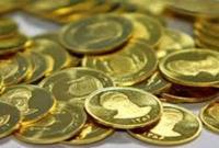 خریداران سکه از بانک مرکزی مشمول پرداخت مالیات می شوند