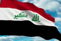 عراق سفر وزیر دفاع ترکیه به بغداد را لغو کرد