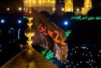 پرچم جدید گنبد حرم امام حسین(ع) در آستانۀ محرم آماده شد+عکس