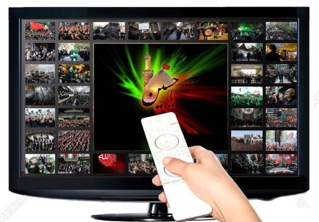 تلویزیون در محرم چه برنامههایی دارد؟