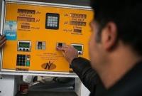 گلایه متقاضیان صدور کارت سوخت المثنی از دولت