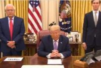 ترامپ: توافق امارات و اسرائیل دستاورد تیم من است