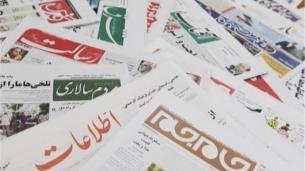 تصاویر/ صفحه نخست روزنامههای پنجشنبه 2 مرداد 99