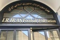 محكوميت ۱۶۵ ميلياردي فدراسيون فوتبال به فيفا