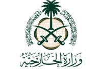 واکنش عربستان به حکم دادگاه ترور رفیق حریری