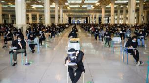 آزمون سراسری گروه تجربی در مصلی امام خمینی(ره) تهران