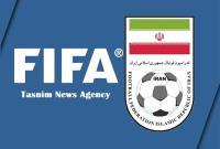 واکنش فدراسیون فوتبال به نامه فیفا و AFC